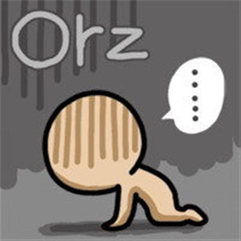 Orz (Small).jpg